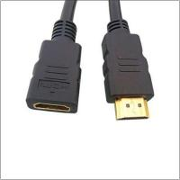 Buy cheap HDMI male to female extension cable|HDMI cable 1080P|high speed hdmi cable from wholesalers