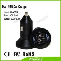 Buy cheap Screw shape 5.2A anycas best dual USB mobile phone car charger for iphone ipad Samsung S5 tablet from wholesalers