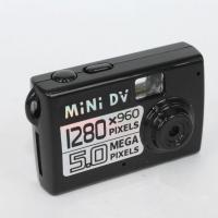 Buy cheap Tiny Camcorder / Mini DV from wholesalers