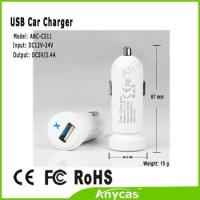 Buy cheap Best promotion gift 5V 2.4A universal USB car charger for iphone ipad from wholesalers