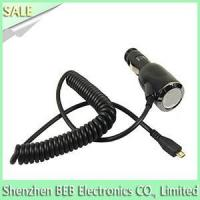 Buy cheap 5v 1000ma USB car charger for iPhone or Samsung from wholesalers