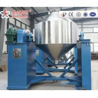 Buy cheap JHS Double Cone powder blender Double Cone Chemical Mixer from wholesalers