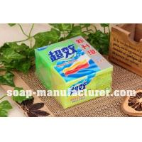 Buy cheap RUICHI colorful whitening soap from wholesalers