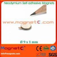 Buy cheap Adhesive Neodymium Disc Magnet from wholesalers