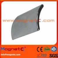 Buy cheap Strong Neodymium Arc Magnet from wholesalers
