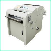 Buy cheap Greatly Cost High Rigidity 480 UV Coating Laminating Machine UV-480 product