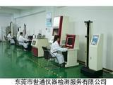 Buy cheap The Zhaoqing cell-phone general purpose tester normalizes the service company from wholesalers