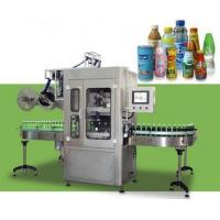 YO-B Auto Shrink Label Machine