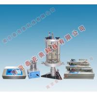 Buy cheap Air Pressure Controller from wholesalers