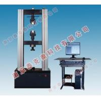 Buy cheap K0 Consolidation Apparatus from wholesalers