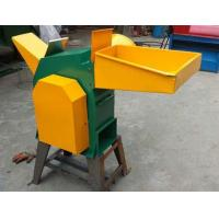 Buy cheap Animal Fodder Chaff Cutter from wholesalers