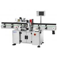 Buy cheap Automatic Round Bottle Labeler (Advanced Mode) NLR-400 from wholesalers