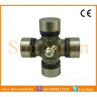 Buy cheap Good Universal joint Cross/Universal Joint/U Joint Cross GUT-12 from wholesalers