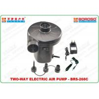 Buy cheap AC/DC Electric Air Pump BRS-268C from Wholesalers