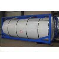 Buy cheap 20ft container tanker from wholesalers