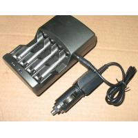 Buy cheap NIMh battery charger from wholesalers