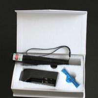 Buy cheap LM-302 100mw military rechargable green laser pointer beam light from wholesalers