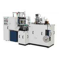 Buy cheap Tea Paper Cup Making Machine from wholesalers