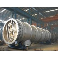 Buy cheap Rectifying column from wholesalers