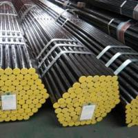 Buy cheap Tubes for perforation devices product