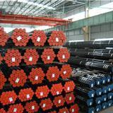 Buy cheap Pipe For Mechanical Structure from wholesalers
