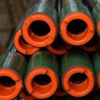 Buy cheap drill pipes product