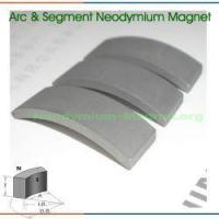 Buy cheap Arc NdFeB Magnet from wholesalers