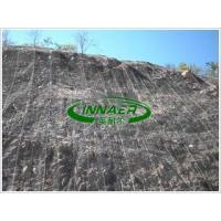 Buy cheap Rockfall Protection Netting from wholesalers