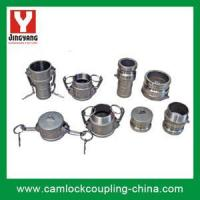Buy cheap Stainless steel camlock coupling SS Camlock Coupling from wholesalers