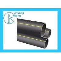 Buy cheap PE100 pipe for gas supply from wholesalers