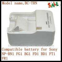 Buy cheap Digital Camera Chargers For Sony BC-TRN from wholesalers