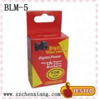 Buy cheap Digital Camera Batteries For Olympus BLM-5 from wholesalers