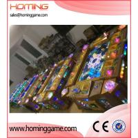 Buy cheap Dangerous Fishing game machine/2014 hot sale fishing game machine from wholesalers