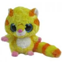 Buy cheap Big eyes Bengal tiger plush toy from wholesalers