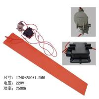 Buy cheap Explosion Proof Heater Band product