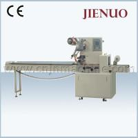 PW-300A Pillow Packing Machine
