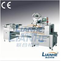Buy cheap Packaging Machine Series-packing machine series-LH- semi-automatic pillow packing machine from wholesalers
