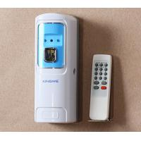 Buy cheap Remote Aerosol Dispenser KW-7016R (Blue) from wholesalers
