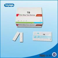 Newest product infectious TB Tuberculosis Rapid Test Kits