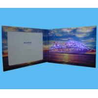 Buy cheap miniature home decorative funia led photo frame from wholesalers