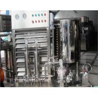 Buy cheap 100-1000L perfume making machi from wholesalers