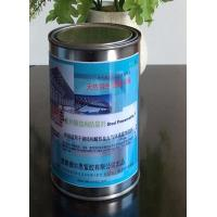 Buy cheap Shellac Preservati… Shellac Preservation product