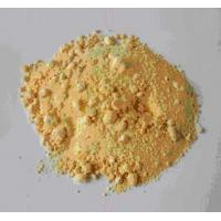 Buy cheap Food-grade Refined Bleached Dewaxed Shellac from wholesalers