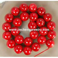 Buy cheap CB8006 Red Coral Beads from wholesalers