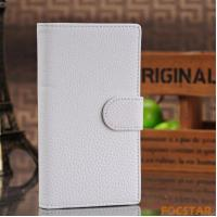 Buy cheap Litchi Skin Pattern Leather Cover for Nokia Lumia 920 F-N920LC002 from wholesalers