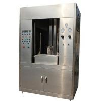 Buy cheap Hot Air Leveling Machine from wholesalers