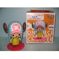 Buy cheap Final Fantasy1 one piece anime figure from wholesalers