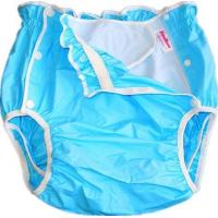 Buy cheap Washable Adult Diapers Products from wholesalers
