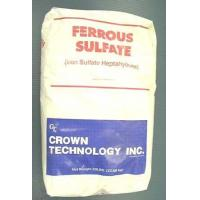 Buy cheap Fertilizer Iron Sulphate from wholesalers