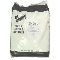 Fertilizer 20-20-20